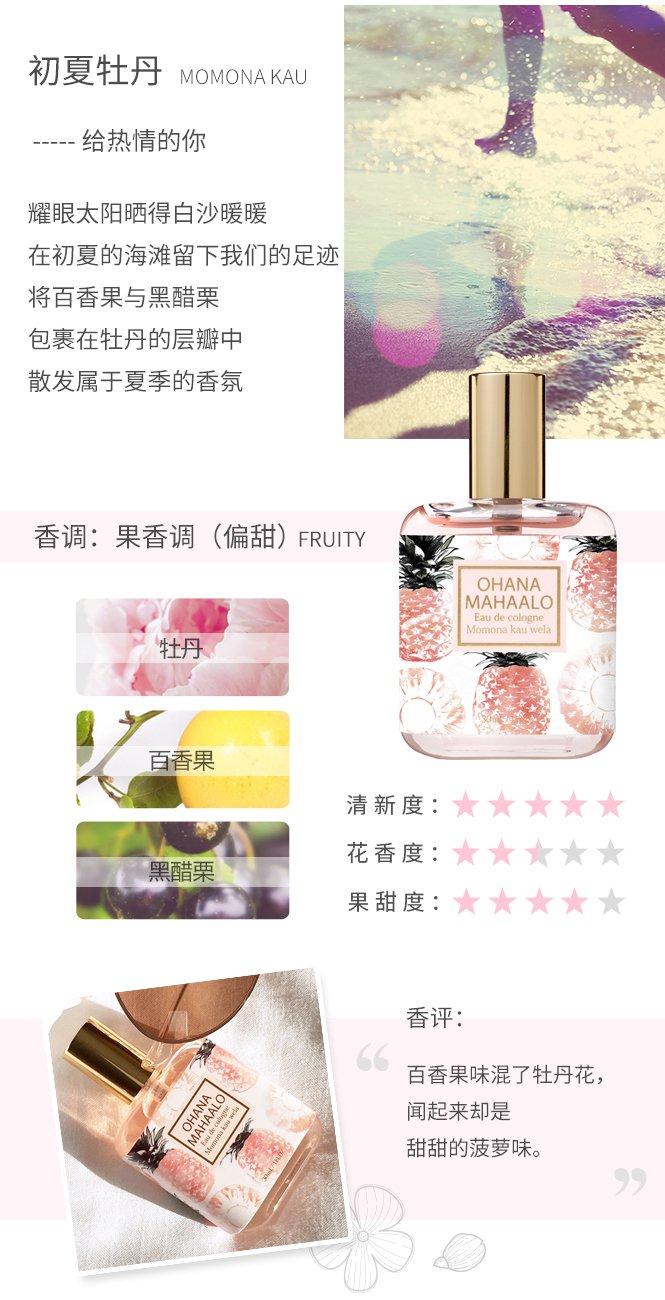 https://tesolife-product-description.s3.amazonaws.com/upload/merchandise/pdc/870/265/319832089942265870/0/4573227381000-653.jpg